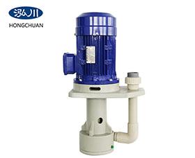 YD-5003中型耐酸碱立式泵,药液输送泵