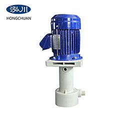 YD-6507可空转立式泵,电镀液循环泵