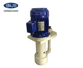 YD-6510可空转立式耐酸碱泵,反应槽循环泵