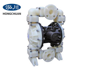 氟塑料气动隔膜泵GY50