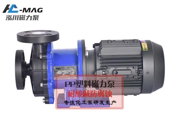 耐腐蚀化工泵选型方法,如何正确选型